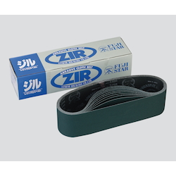 Zirconia Cloth Belt [Abrasive: Zirconia Abrasive Grain (Z)]
