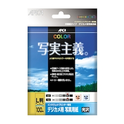 Photographic Paper for Digital Camera for IJ Printer, 89 x 127 mm