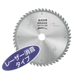 Tipped Saw for Laminated Wood