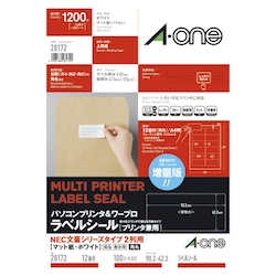 PC and Word Processor Labels NEC 2 Rows 100 Sheets