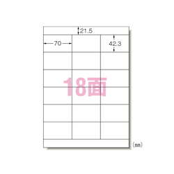 PC and Word Processor Labels NEC 3 Rows 100 Sheets