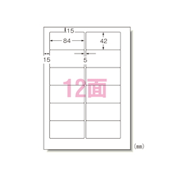 PC Printer and Word Processor Label Seal <Compatible with Various Printers> Matte Paper (A4) 20 Sheets, 12 Labels per Sheet