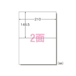 Label Seal, Inkjet A4, 2 Labels, 20 Sheets