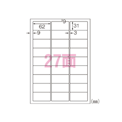 Laser P Label, Transparent Type 27 Pieces