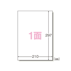 Laser Printer Label, 1 Label 20 Sheets Standard: A4 Size 1 Label