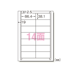 Laser Printer Label, A4 14 Labels 20 Sheets