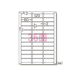 Laser Printer Label, A4 36 Labels 20 Sheets