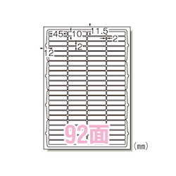 Laser Printer Label, A4 92 Labels 10 Sheets