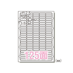 Laser Printer Label, 125 Labels 10 Sheets
