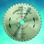 Hyper Universe 7000 (Cermet Tipped Saw)