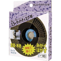 Carta disco BS Sco-Light Disk M