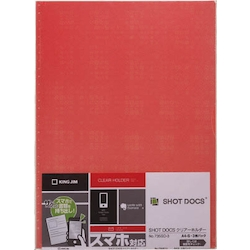 Shotdocs Clear Holder (3 Sheet Pack)