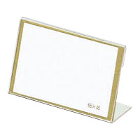 L-Type Card Stand, Recycled PET Outer Dimensions: Width 65 x Height 43 mm