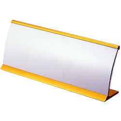 R Type Card Stand Gold