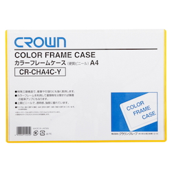 Colored Frame Case A4 Yellow
