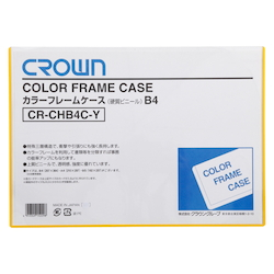 Colored Frame Case B4 Yellow