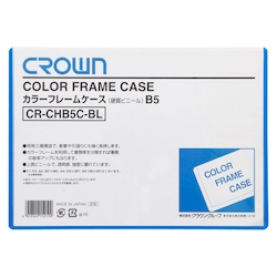 Colored Frame Case B5 Blue