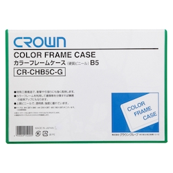 Colored Frame Case B5 Green