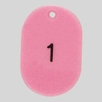 Small Number Ticket, Serial 1-100 Pink