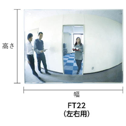 Komy FF Mirror Passage <for Right and Left> 220X165