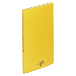Clear Book A4, 20 Leaves, Yellow