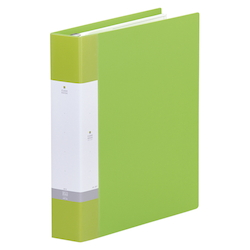 Request Clear Book, A4S 45P Yellow Green