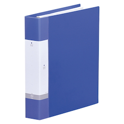 Request Clear Book, A4S 45P Blue