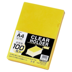 Request Clear Holder, Yellow