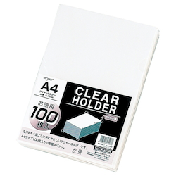 Request Clear Holder, Milky White