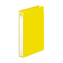 Ring File A4 Portrait Type (Spine Width 36 mm) Yellow