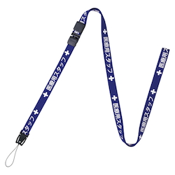 Long Strap for Medical Staff, Blue 160 cm