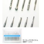 Diamond grinding stone mini file set