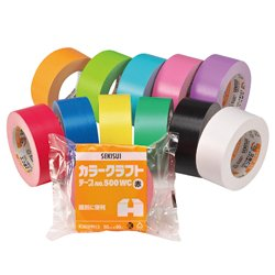 Color Kraft Tape No.500WC