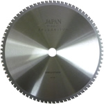 Stainless Cut Saw II