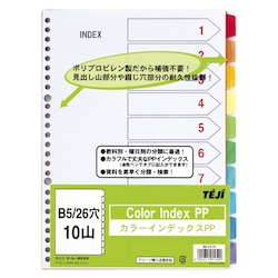 Color Index PP B5 10 Sheets 26 Holes
