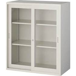 U-Type Cabinet (Framed Glass Double Sliding Doors)