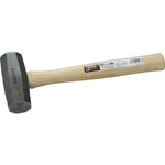 Stone Head (Settou) Hammer (Wooden Handle)