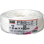 Cavo in PS 3mm, 4mmx80mm/4mmx300m/5mmx200m
