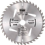 Saw Blade for Woodworks