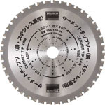 Cermet-Tipped Saw Blade (for Iron and Stainless Steel)