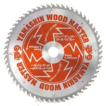 WOOD MASTER (Cutting of Wooden Materials)