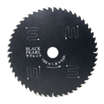 Black Pearl Silent (Noise & Vibration Suppression Type)