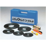 O-ring Set OR8200 O-ring Code Kit