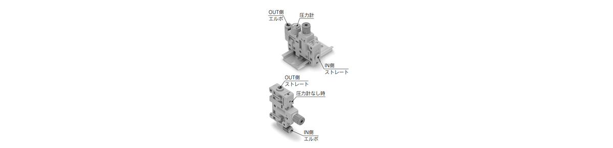 Regulator - Single Unit Type, ARM5S Series: IN/OUT fitting type